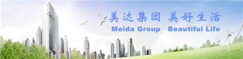 Meida Group located
