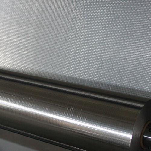单面热封铝箔编织布(型号FW780V)